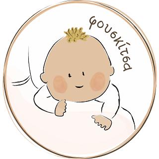 fouskitsa.gr
